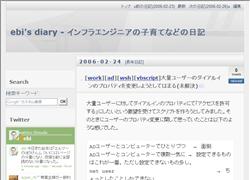 Active Directory ダイアルインのプロパティにてアクセスを許可する