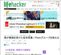 Flickrグループ