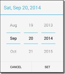 android 日付ダイアログ、アプリのエクスポートエラー