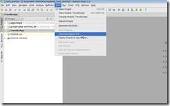 Android Studio apkファイルの作成・エクスポート