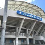 広島カープ 春季キャンプ 2020