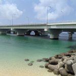 有給消化 沖縄の旅 4th day
